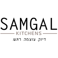 סמגל מטבחים – SAMGAL KITCHENS